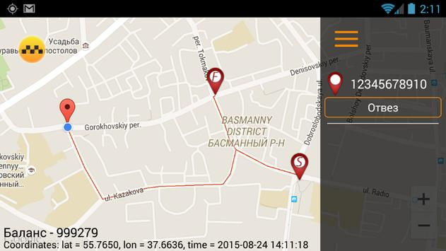 Pick up taxi for driver apk screenshot