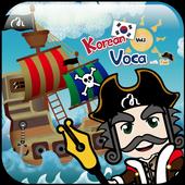 Captain Korean STEP I (Free) icon