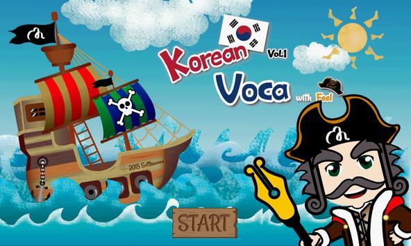Captain Korean STEP I (Free) poster