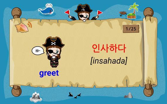 Captain Korean STEP I (Free) screenshot 12