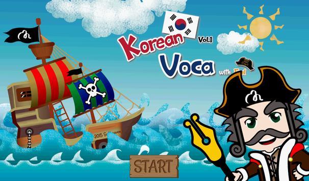 Captain Korean STEP I (Free) screenshot 16