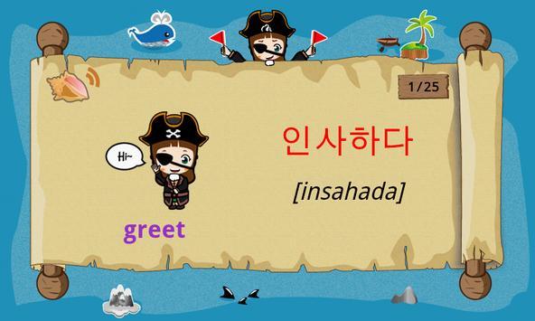 Captain Korean STEP I (Free) screenshot 4