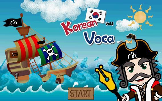 Captain Korean STEP I (Free) screenshot 8