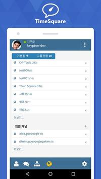 TimeSquare(tchat) apk screenshot