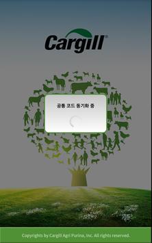 OnPlan Dev poster