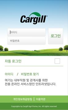 OnPlan Dev apk screenshot
