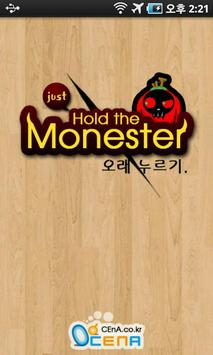 Hold the Monster (HTM) poster