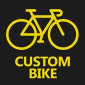 커스텀 바이크 - 나만의 자전거 스타일 icon