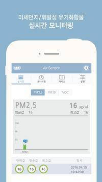 Air Sensor screenshot 1