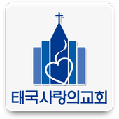 태국사랑의교회 icon