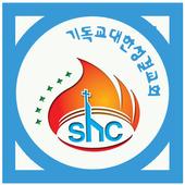 서산성결교회 icon