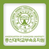 총신대학교부속유치원 icon