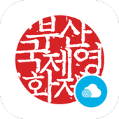BIFF 싱크로 - BIFF SYNCHro icon
