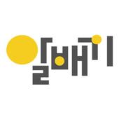 알배기 icon