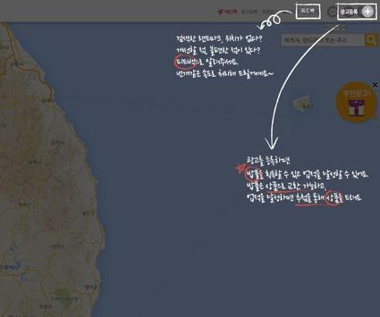 알배기 apk screenshot