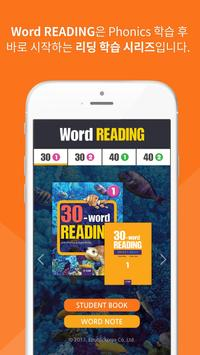 Word READING poster
