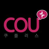 쿠플러스 icon