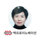 백프로이노베이션 - 송경례 icon