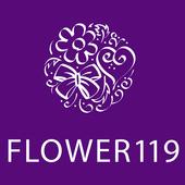 플라워119꽃배달서비스 icon