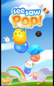 SeesawPop Free apk screenshot