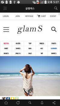 글램에스(glamS) poster