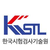 KSTL시험정보 icon