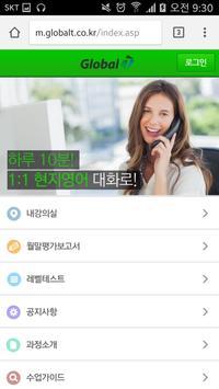 글로벌T 전화외국어 poster