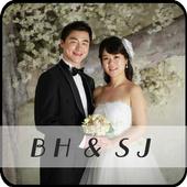김백화 유수진 결혼이야기 icon