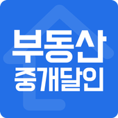 천안/아산중개달인 icon