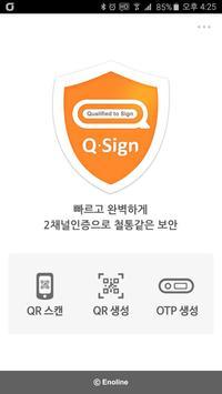 Q-SIGN apk screenshot