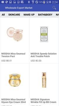 Korea cosmetics B2B export Platform (Kbeauty) screenshot 2