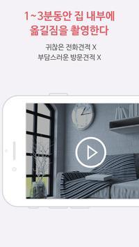 이날 screenshot 1
