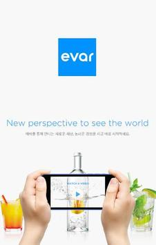 에바 - evar poster