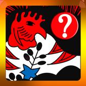 나의 맞고 실력은? : 무료 고스톱 icon