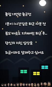 무한맞고상사 apk screenshot