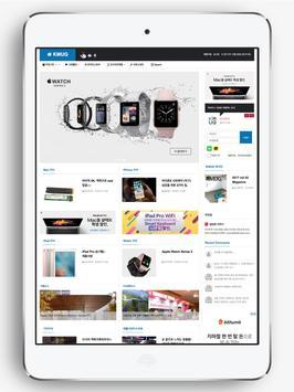 KMUG apk screenshot