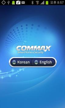 COMMAX Biz poster