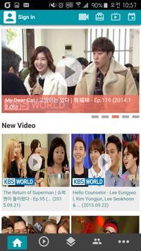 KBS World Ekran Görüntüsü 1