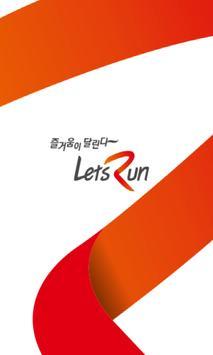 한국마사회 poster