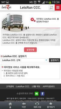 한국마사회 screenshot 3