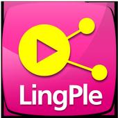 링플-LINGPLE icon