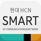 현대HCN SMART for Tablet icon