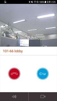 통화 매니저 screenshot 1