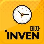 인벤 for 데스티니차일드 icon