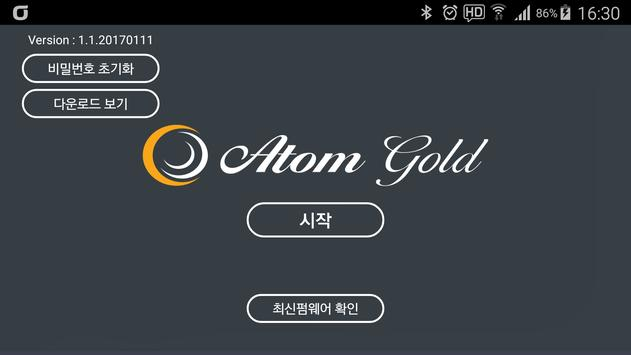 AtomGold poster