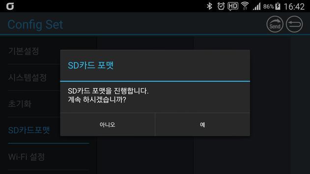 AtomGold screenshot 6