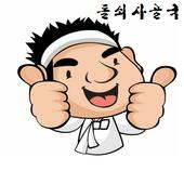 돌쇠사골국 icon