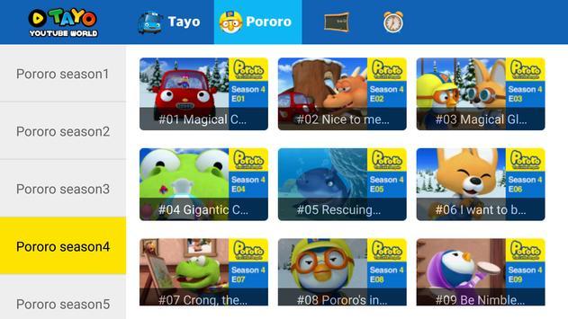 Tayo youtube world apk screenshot