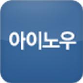 아이노우 icon
