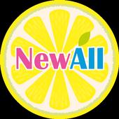 뉴올-보라!! 내가 만물을 새롭게하노라 icon
